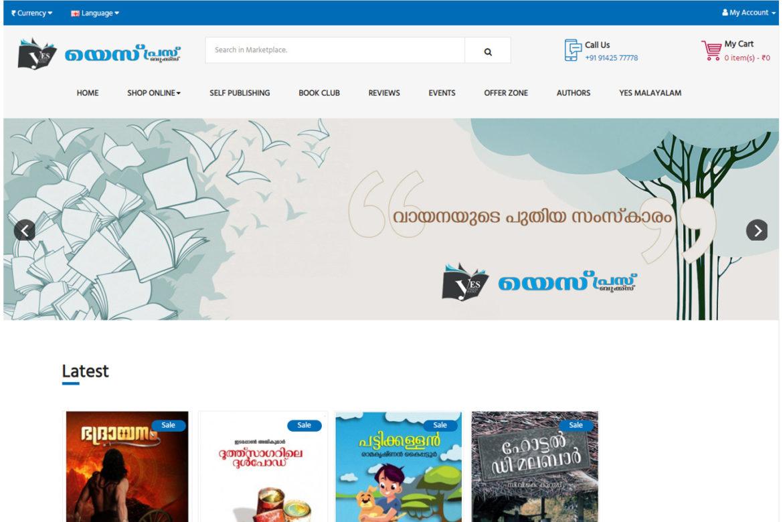 yespressbooks_web
